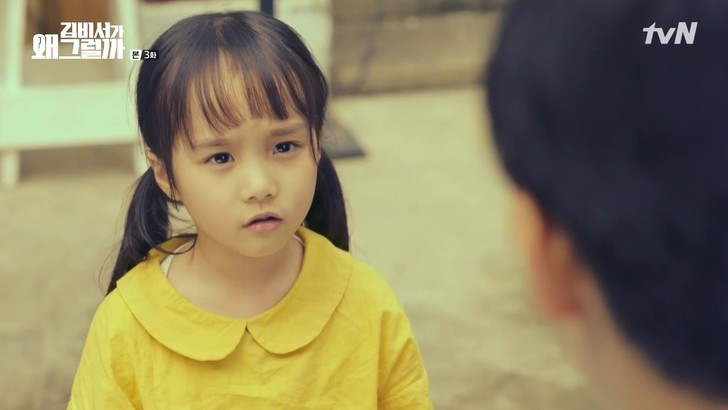 Фото №10 - 10 милых и очень талантливых корейских детей-актеров