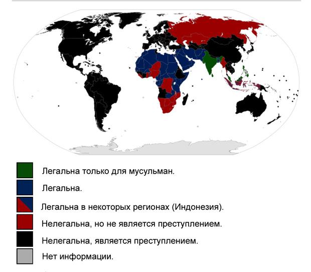 Фото №2 - Карта: в каких странах разрешено многоженство