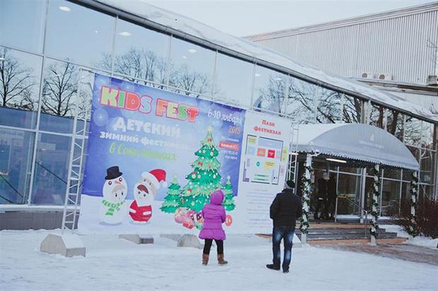 Фото №1 - В Сокольниках пройдет семейный фестиваль KIDSFEST