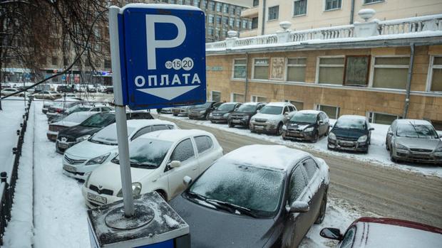 Фото №1 - В Минстрое объяснили, почему в регионах плохо развиты системы платных парковок