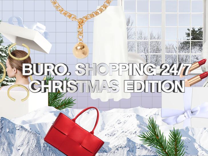 Фото №1 - BURO. SHOPPING 24/7 Christmas Edition: что нужно знать о праздничном фестивале онлайн-шопинга