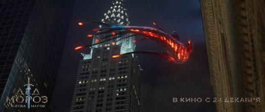 Фото №2 - Новый трейлер фильма «Дед Мороз. Битва магов» перенесет вас в сказку