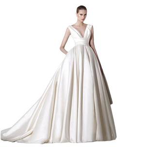 Фото №2 - Выбери свадебное платье, и мы скажем, каким будет твой брак [тест]