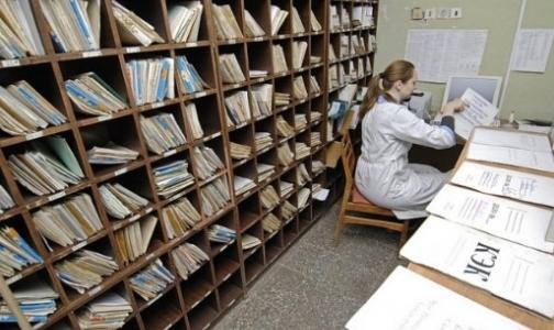 Фото №1 - Минздрав запретил прикрепляться к поликлинике без регистрации