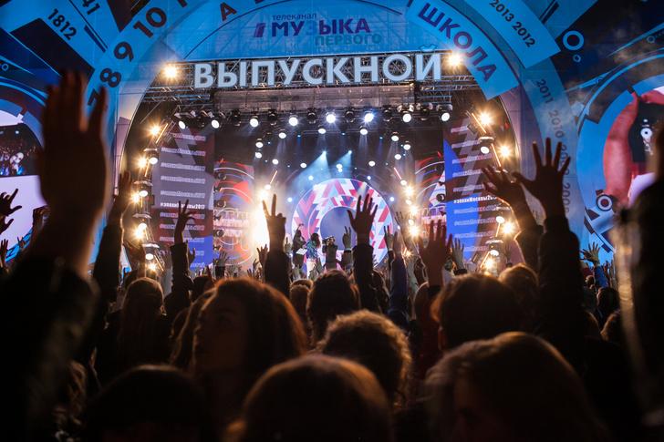 Фото №2 - Московский выпускной – 2019: полная программа праздника