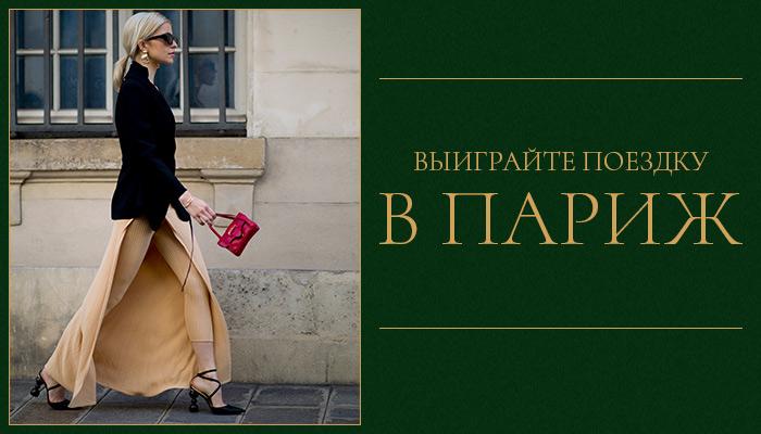 Фото №11 - Пять показов Парижской недели моды, перевернувших историю