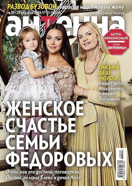 Фото №12 - Бузова, Нагиев, Лолита и другие звезды поздравили «Антенну» с юбилеем