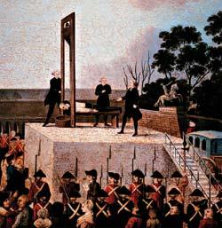 Фото №2 - Приглашение на казнь