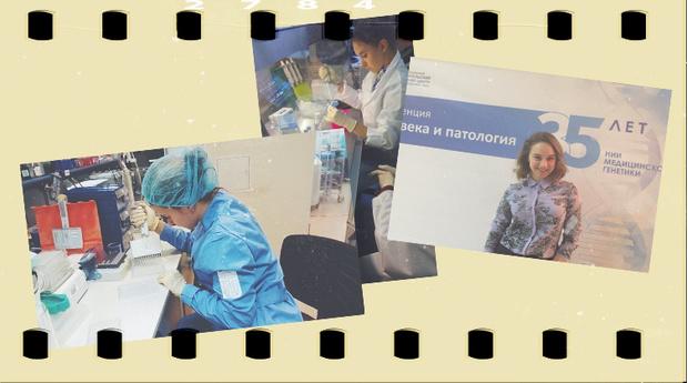 Фото №4 - Наука – женское дело: российские девушки-ученые про эксперименты, белые халаты и сексизм