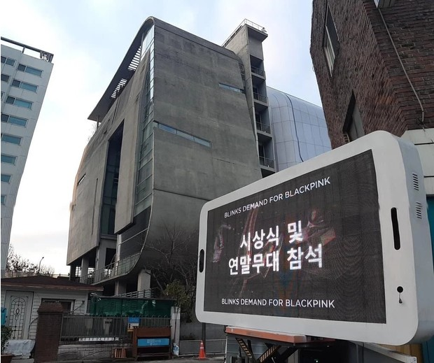 Фото №2 - YG Entertainment ответили фанатам о «протестах» против BLACKPINK