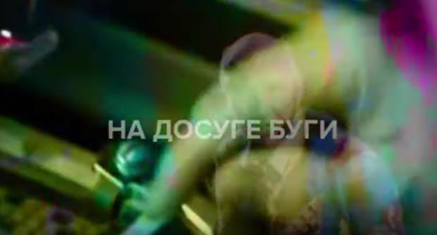 Фото №1 - «Аквариум» сделал психоделический кавер на песню «Досуги-буги» «Звуков Му»