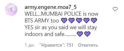 Фото №9 - Как в мире борются с ковидом: полиция Мумбая запустила мем с Ви из BTS 😜