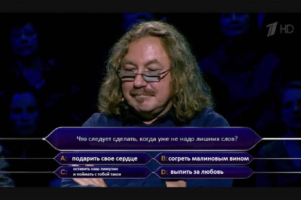 Фото №1 - Пять причин выпить за любовь с Игорем Николаевым