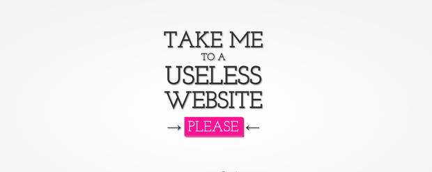 самый бесполезный сайт в интернете