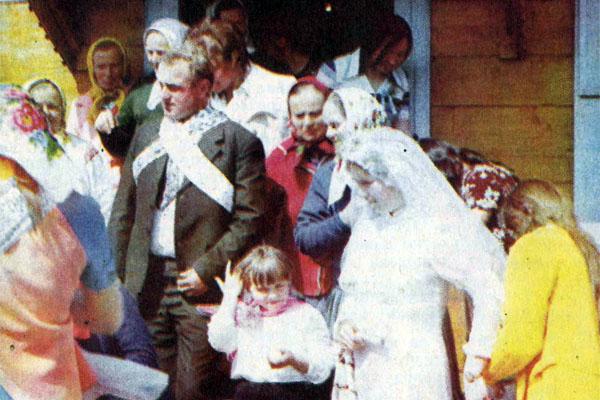 Фото №1 - Каравай к свадьбе