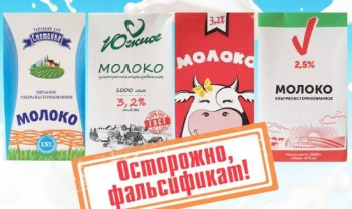 Фото №1 - Каждое третье ультрапастеризованное молоко из магазинов Петербурга признали подделкой