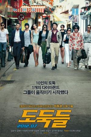 Фото №3 - В главной роли Ким Су Хён: лучшие фильмы и дорамы