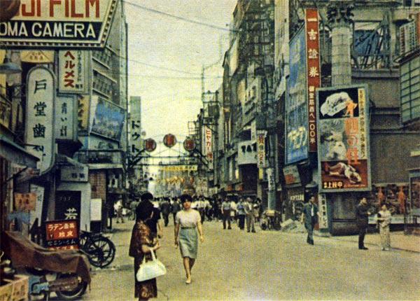 Фото №3 - Города Японии