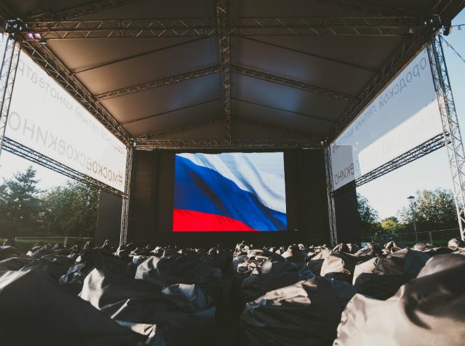 Фото №1 - Встречи со звездами в летних кинотеатрах проекта «Московское кино»