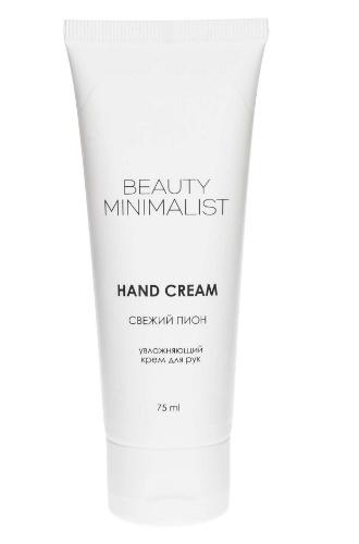 Увлажняющий крем для рук с эффектом пиона от Beauty Minimalist