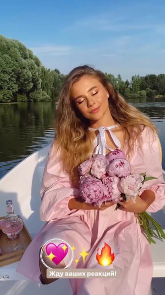 Фото №3 - Где найти милое розовое платье как у Кати Адушкиной