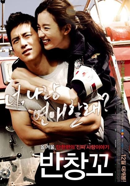 Фото №29 - Что смотрят бантаны: 30 фильмов, мультиков и сериалов, которые любят парни из BTS