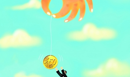 Фото №1 - Зарплата чиновников Минздрава выросла за год на 20%