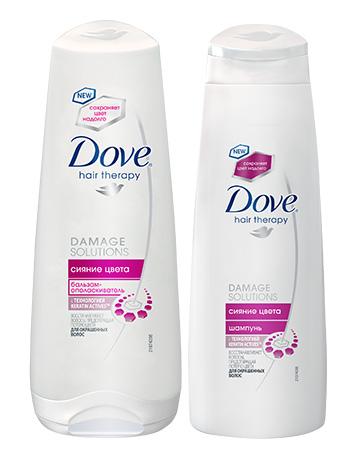 Шампунь и бальзам-ополаскиватель «Сияние цвета», Hair Therapy Damage Solution, Dove