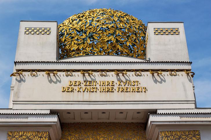 Фото №1 - Триумф модерна: Дом сецессиона в Вене