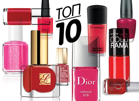 Фото №1 - Топ-10 красных лаков для ногтей