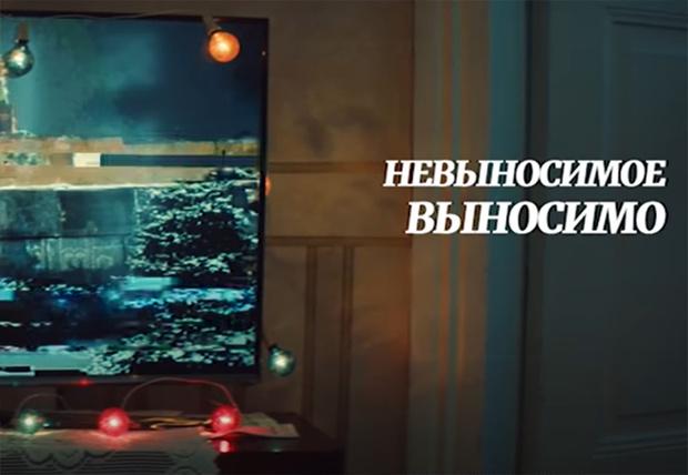Фото №1 - На YouTube появился новогодний ролик с намеком на вынос Ленина из Мавзолея, но кто его снял— неизвестно (видео)