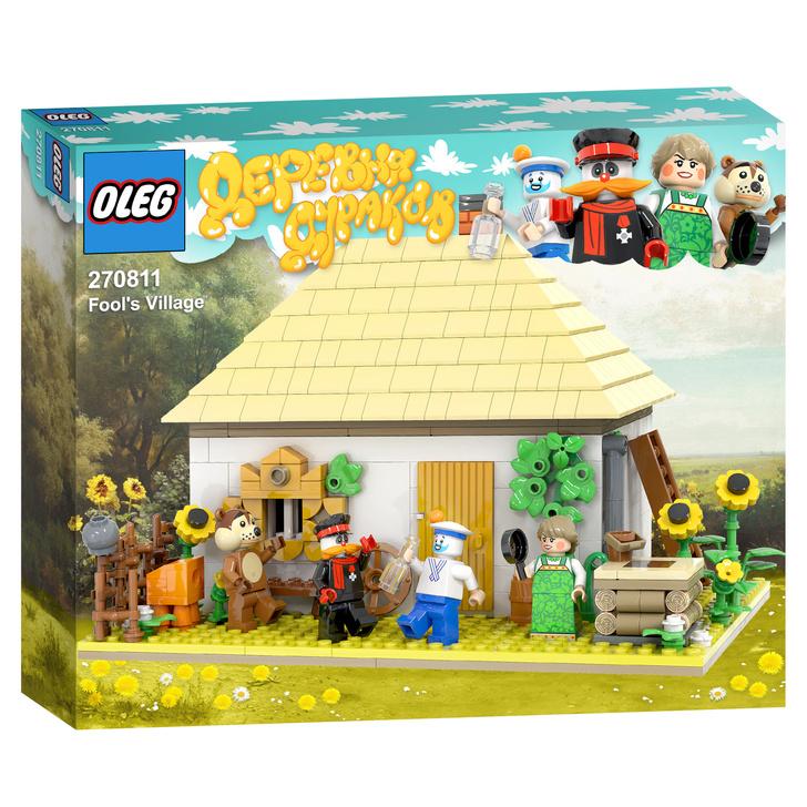 Фото №1 - Художник создал «Деревню дураков» в стиле LEGO