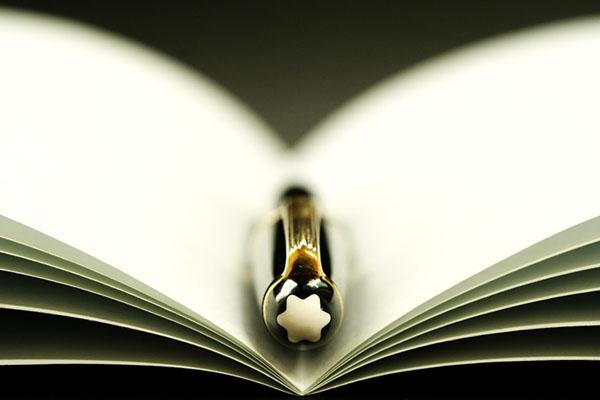 Фото №1 - Синтез и анализ литературной мануфактуры