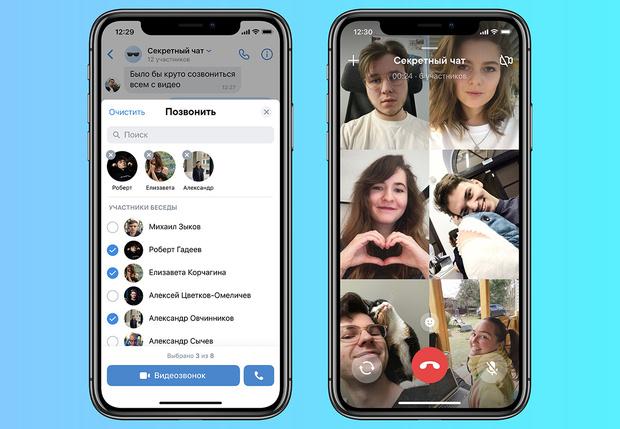 Сеть «ВКонтакте» запустила бесплатные групповые видеозвонки | ⭐️  MAXIMONLINE ⭐️