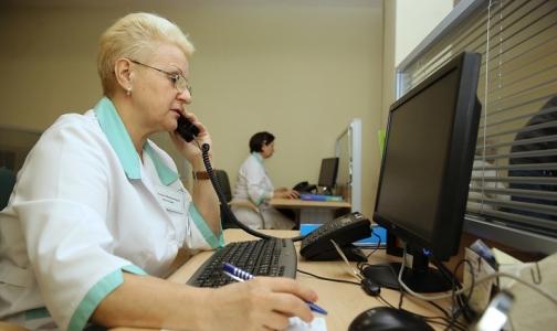 Фото №1 - В Петербурге начинается «оптимизация маршрутизации» для пациентов с новообразованиями