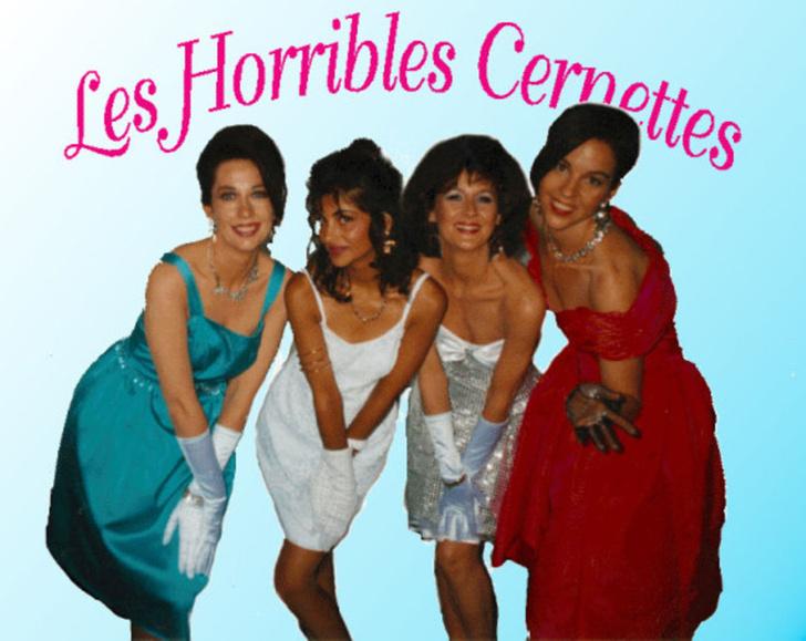Фото №1 - Самое первое фото, загруженное в Интернет: девичья группа, певшая про коллайдер