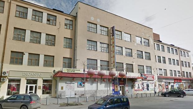 Фото №1 - Мэрия Екатеринбурга запретила сносить конструктивистское здание на Декабристов