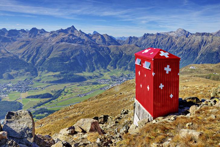 Фото №2 - Публичные «удобства»: 10уникальных общественных туалетов