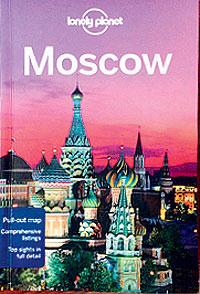 Фото №9 - Другая Москва: столица в иностранных путеводителях