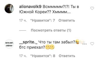 Фото №7 - Пользователи Сети уверены, что Элджей готовит коллаб с BTS