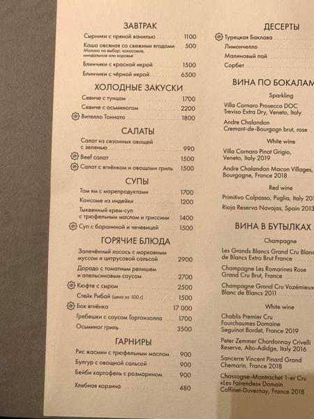Фото №4 - Тайная опера в Эрмитаже, краб-предсказатель и пробка из «майбахов»: как выглядит изнанка ПМЭФ