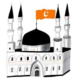 Фото №1 - Почему полумесяц считается символом ислама?