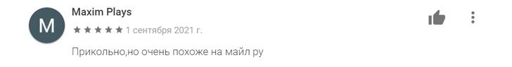 Фото №6 - «ВКонтакте» запустила свою почту: собрали первые отзывы о сервисе ✉