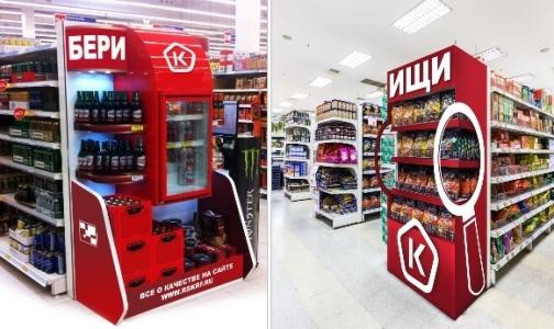 Фото №1 - В российских магазинах появятся полки с продуктами высокого качества