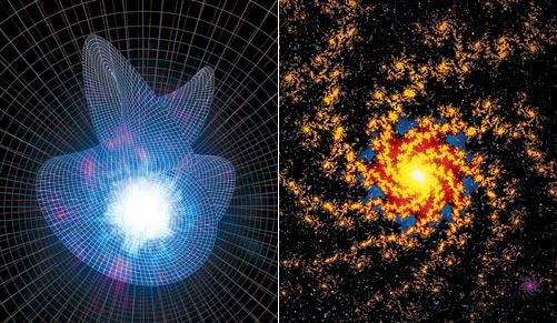Фото №3 - Альтернативная космология