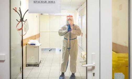 Фото №1 - Участок номер 13. Как одна фраза Роспотребнадзора заперла в психиатрической больнице более 200 медиков