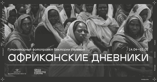 Фото №6 - Главные события в Москве с 12 по 18 апреля