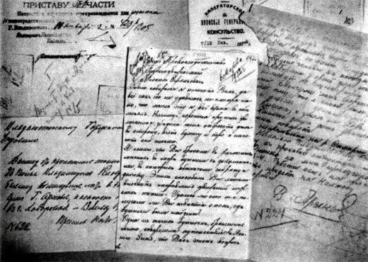 Фото №2 - Забытые истории бутылочной почты