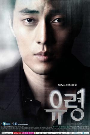 Фото №9 - 10 лучших корейских дорам для парней