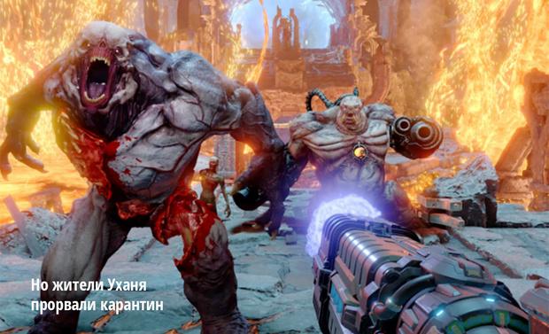 Фото №2 - Half-Life: Alyx и другие главные игровые новинки